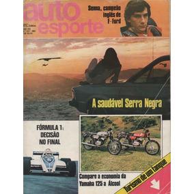 cec9fa565a Centauros Esportes - Coleções e Comics no Mercado Livre Brasil