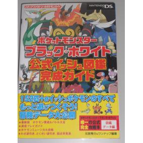 Pokemon X And Y Pokedex Pdf