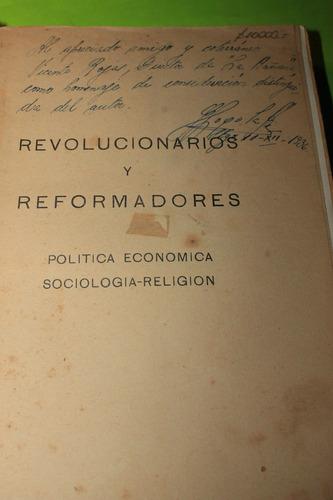 revolucionarios y reformadores   gustavo loyola acuña