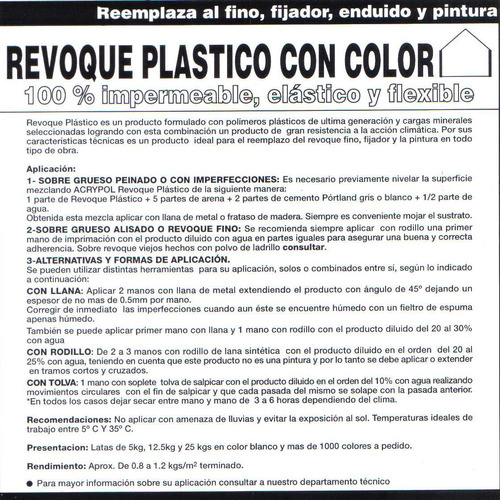 revoque plastico con color x 25kgs - similar revear