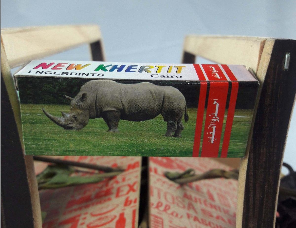 rhino crema mercadolibre