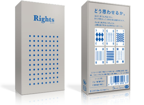 rights - jogo importado oink games