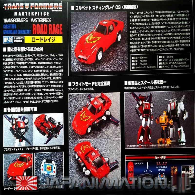 Road Rage Mp-26 Masterpiece Mp Figura Transformers Takara To
