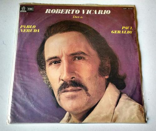 roberto vicario dice a neruda y geraldy vinilo lp uruguay nm