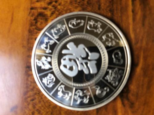 robmar-china 1 moneda conmemorativa víbora-2013 +billete a