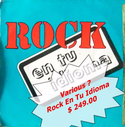 rock (acetato) rock