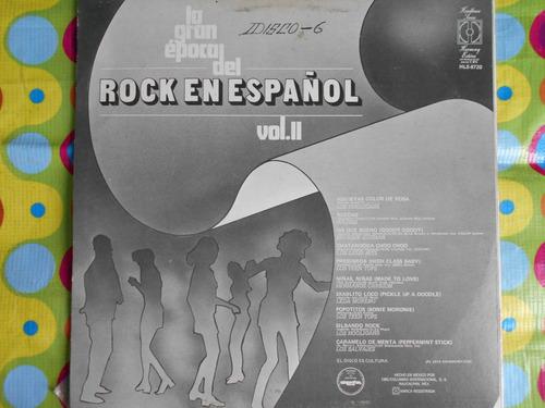 rock en español lp la gran epoca del rock, los salbajes