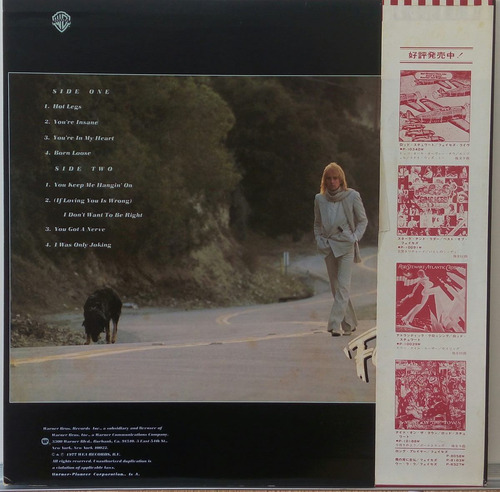 rod stewart vinyl foot loose & fancy free japonés con obi