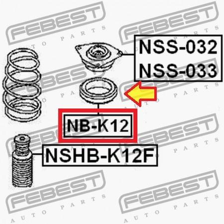 rolinera de base amortiguador nissan tiida c11 sentra b16