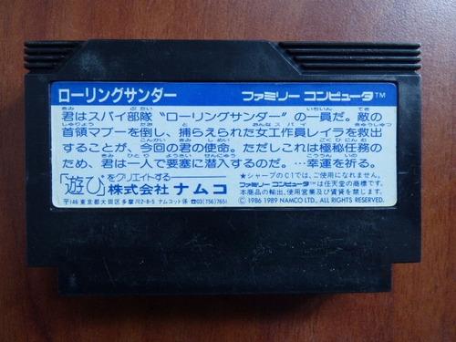 rolling thunder famicom zonagamz japon