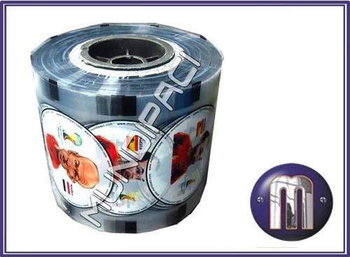 rollos film para  selladora de  vasos  full color