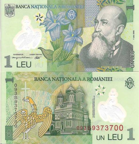1 leu какие монеты ссср дорого стоят