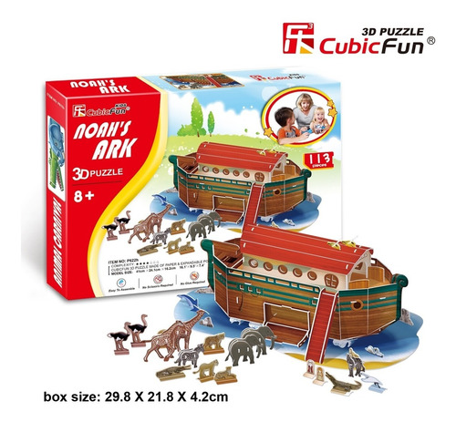 rompecabezas 3d arcá de noe noahs ark 113 pz cubic fun