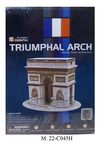 rompecabezas 3d cubicfun arco del triunfo (serie c mediano)