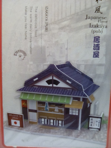 rompecabezas 3d cubicfun cafetería pub japonesa (serie w)