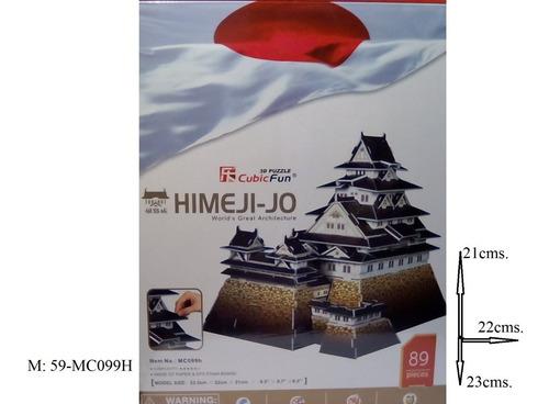 rompecabezas 3d cubicfun castillo himeji-jo japón (serie mc)