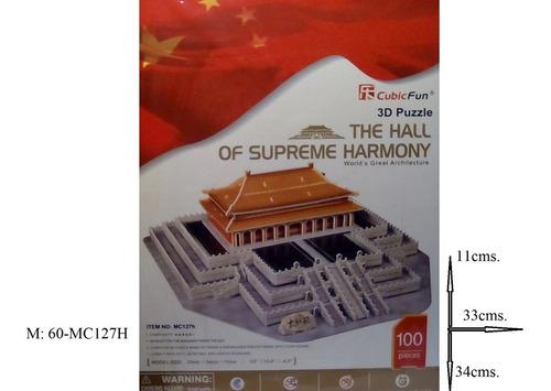 rompecabezas 3d cubicfun el templo de la suprema armonía (se