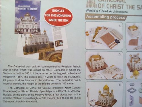 rompecabezas 3d cubicfun la catedral de cristo salvador(seri
