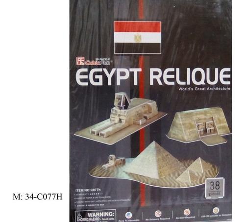 rompecabezas 3d cubicfun reliquias de egipto (serie c )