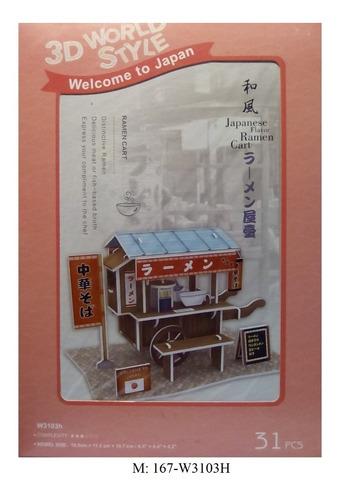 rompecabezas 3d cubicfun restaurante de pastas japones