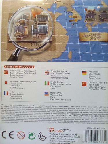 rompecabezas 3d cubicfun taberna china (w3131h)
