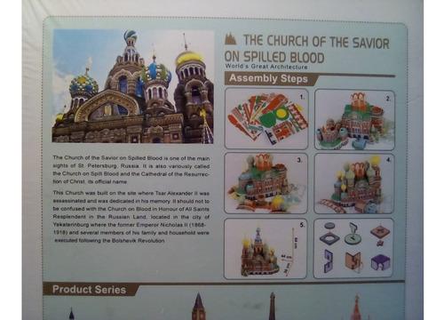 rompecabezas 3d cubicfun the church of the savior (serie mc)