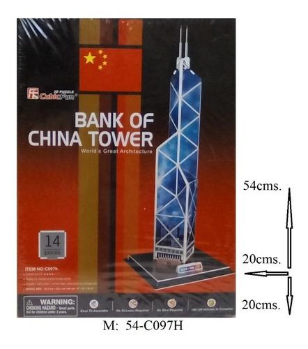 rompecabezas 3d cubicfun torre del banco de china (serie c)