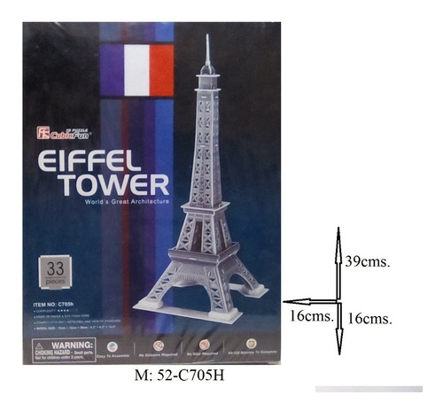 rompecabezas 3d cubicfun torre eiffel (serie c mediano)