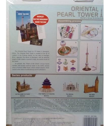 rompecabezas 3d cubicfun torre perla oriental shangai china