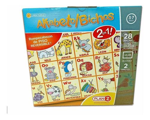 rompecabezas alfabeto 28 piezas grandes juego didactico ctas