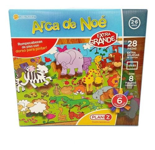 rompecabezas arca de noe juegos didacticos 28 piezas cuotas