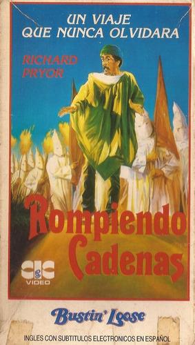 rompiendo cadenas (1981) richard pryor comedia retro vhs