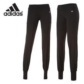 976a7be3febfd Pantalones Gym Adidas - Ropa y Accesorios en Mercado Libre Argentina