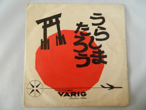 rosa myake - urashima tarô - compacto ep 8
