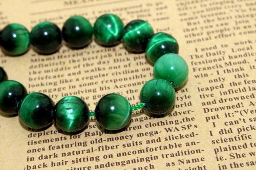 rosario budista en malaquita 108 cuentas - envío gratis