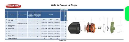 rotor aluninio bcr-2000 1/2cv 115mm