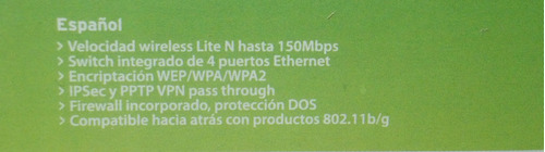 router tp-link tl-wr741nd 150mbps inalambrico