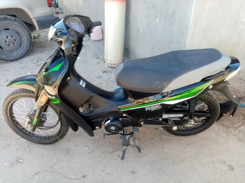 rsk motorc wk110