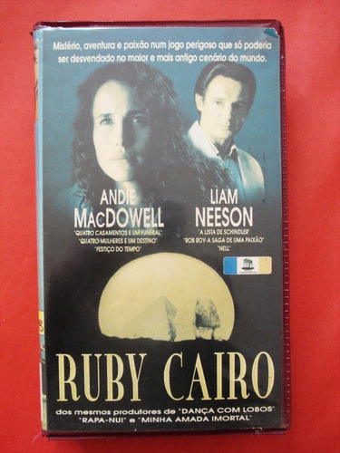 ruby cairo -aventura vhs