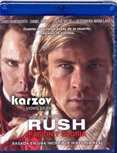 rush pasion y gloria pelicula en blu-ray