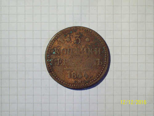rusia 3 kopeks 1844 muy linda