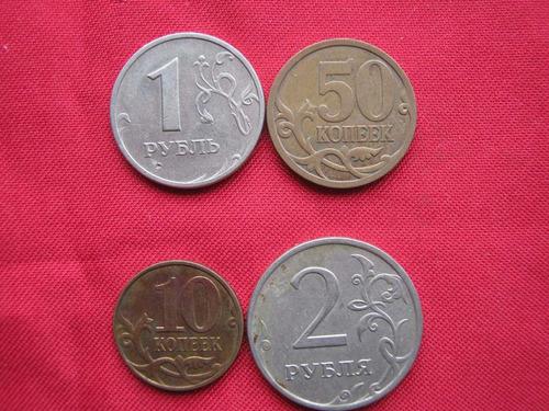 rusia 4  monedas diferentes