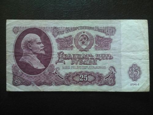 rusia. urrs (cccp). 25 rublos. 1961