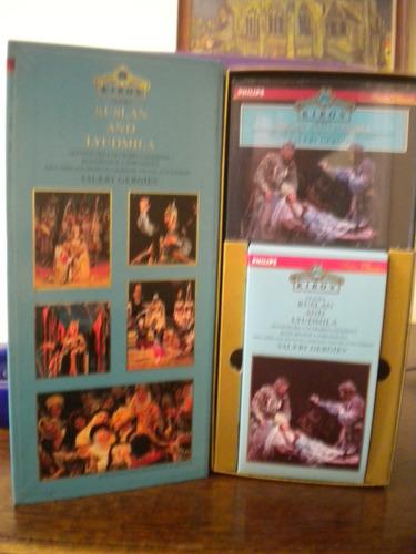 ruslan y lyudmila de glinka en deluxe limited edition