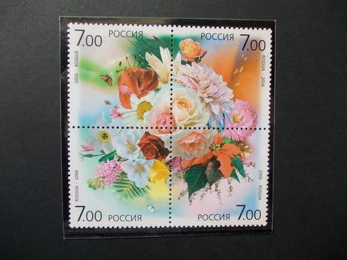 rússia 2006 fauna flora flores insetos borboletas