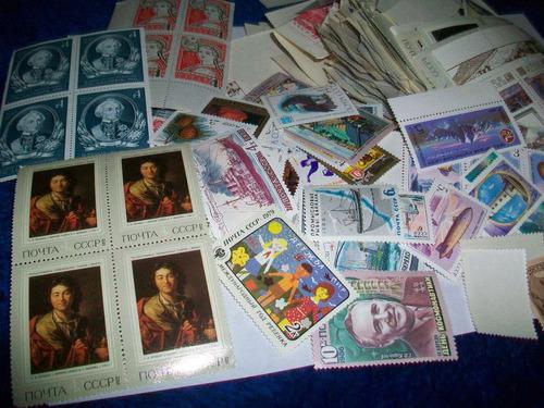 russia, 980 estampillas nuevas