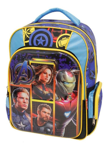ruz -  marvel avengers 4 pelicula primaria infantil
