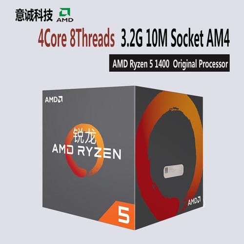 ryzen 5 1400 gaming calidad precio