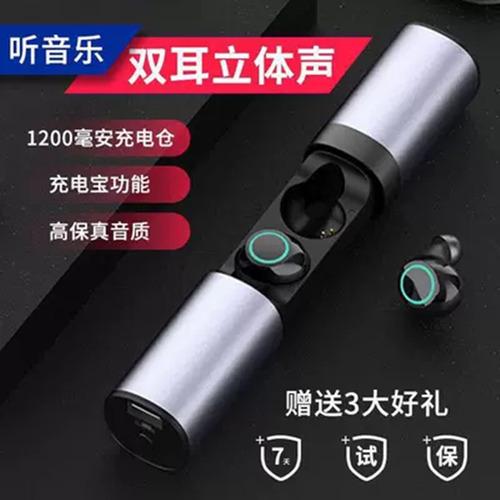 s2 prata aplicável para apple android twss2 fone de ouvido s