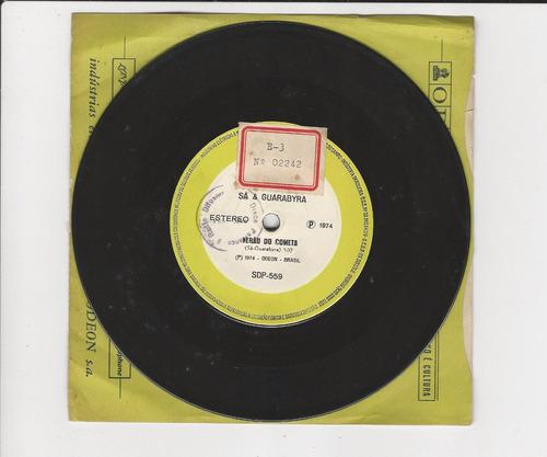 sá e guarabyra 1974 verão do cometa - compacto ep 17